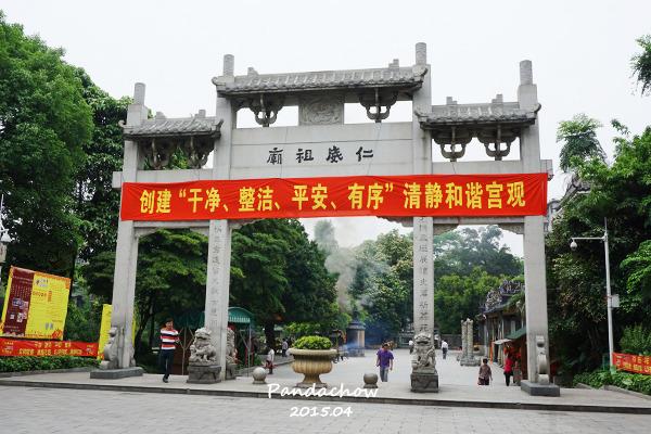 仁威庙图片