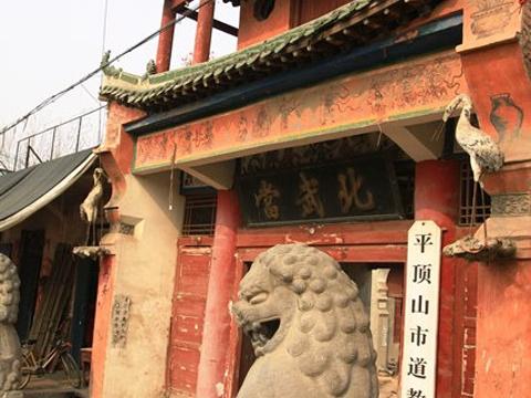 叶县县衙博物馆旅游景点图片