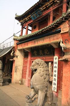 叶县县衙博物馆旅游景点攻略图