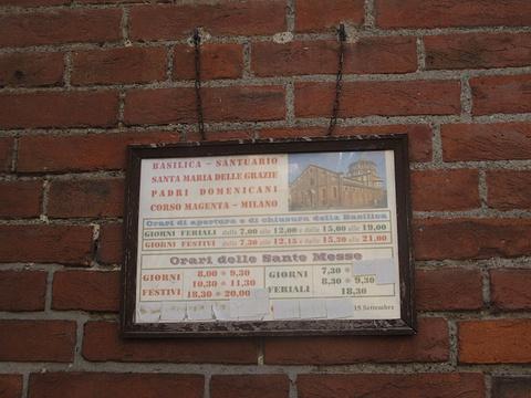 圣玛丽亚感恩教堂旅游景点攻略图