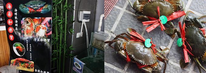 海螺号海鲜店(三亚总店)图片