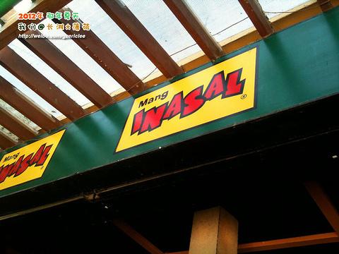 Mang Inasal Dmall Boracay旅游景点攻略图