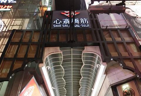心斋桥旅游景点攻略图
