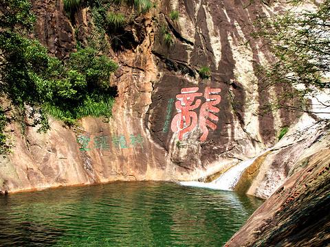 庐山瀑布旅游景点图片