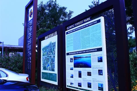 奥林匹克森林公园旅游景点攻略图