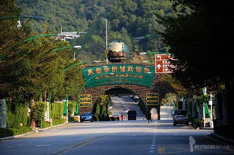 东部华侨城大侠谷旅游景点攻略图