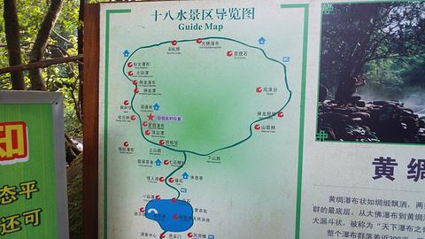 十八水景区旅游景点攻略图