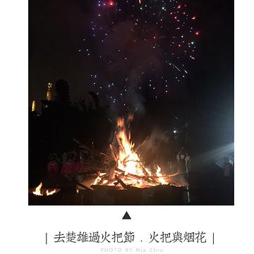 彝族十月太阳历文化园旅游景点攻略图