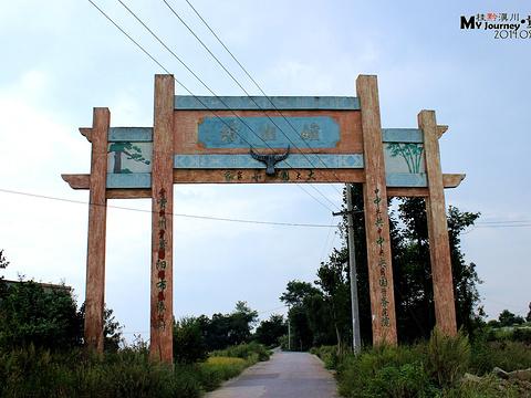 镇山村旅游景点图片