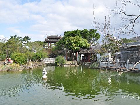 福州园旅游景点图片