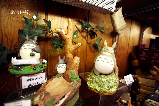 镰仓小町商店会图片