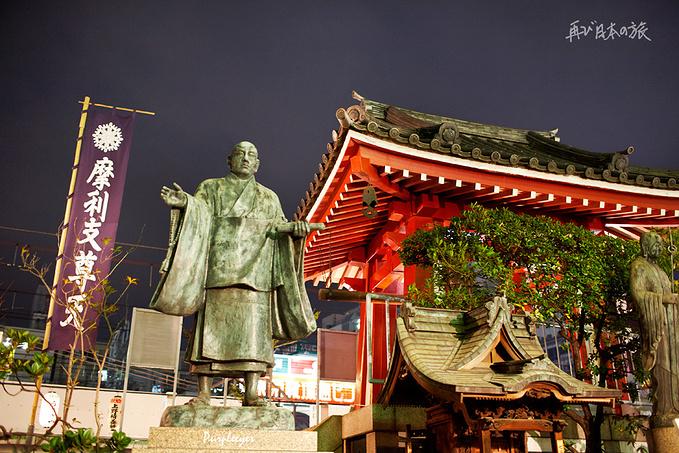 弥彦神社图片