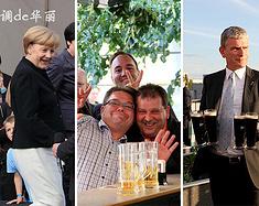 来德国感受一番别样生活--啤酒×古迹