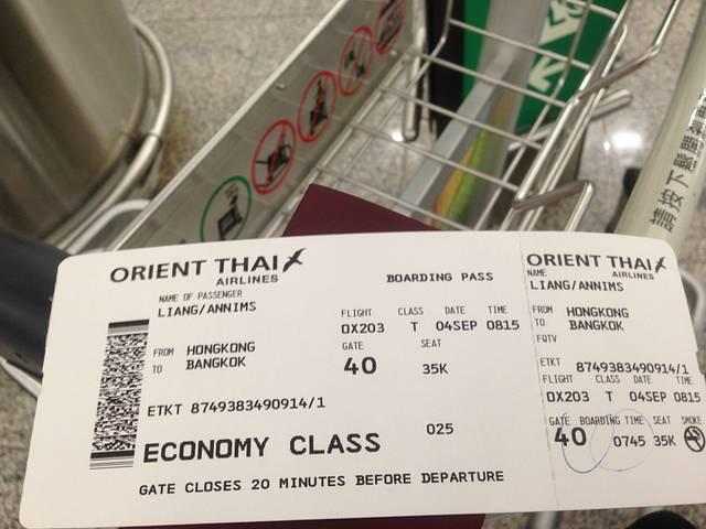 落地签香港往返泰国曼谷,象岛闺蜜行