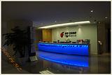 浦东国际机场头等舱休息室餐厅