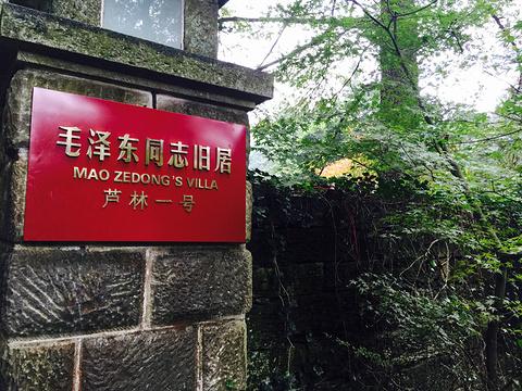 庐山博物馆旅游景点攻略图