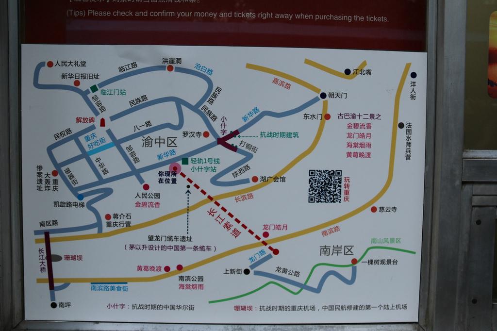 长江索道旅游导图