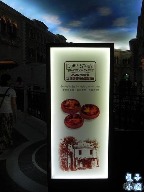 澳门威尼斯人休假村酒店图像