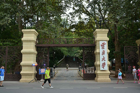 云南大学旅游景点攻略图