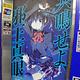 Animate(秋叶原店)
