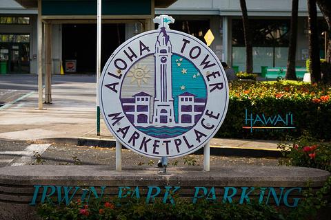 阿罗哈塔市场旅游景点攻略图
