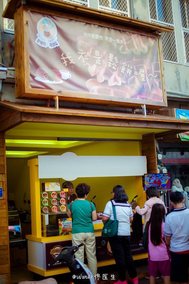 最美台湾:我已长大你还未老,一起旅行吧!