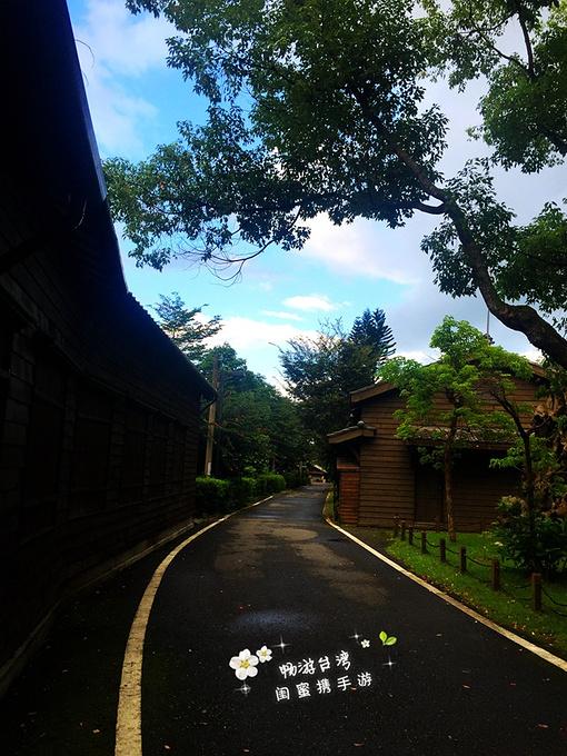 林田山图片