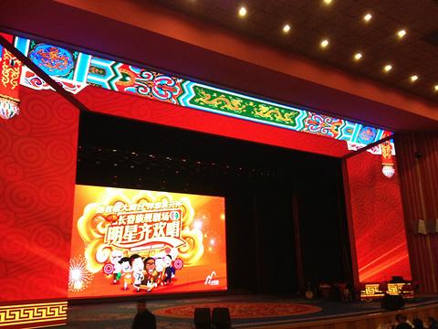 刘老根大舞台旅游景点图片