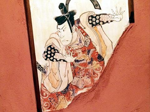 上方浮世绘馆旅游景点图片