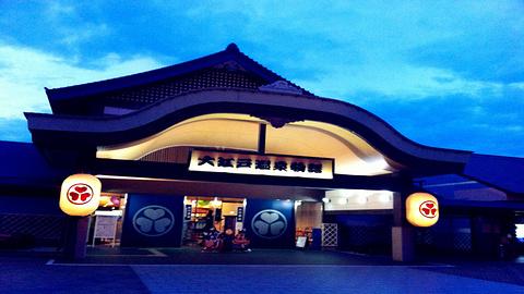 大江戸温泉物語旅游景点攻略图