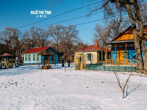 俄罗斯风情小镇旅游景点图片
