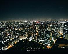 秋の祭——东京物语