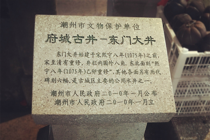 """""""...到""""鼠粬粿"""",这大概是因为""""鼠粬粿""""在潮汕小吃中历史最为悠久,最具潮汕风味,最为大众化的原因吧_牌坊街""""的评论图片"""