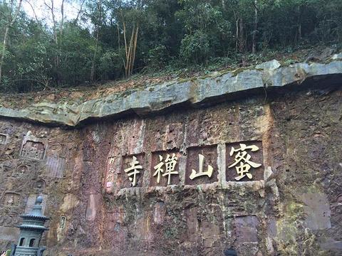 蜜山岛旅游景点图片