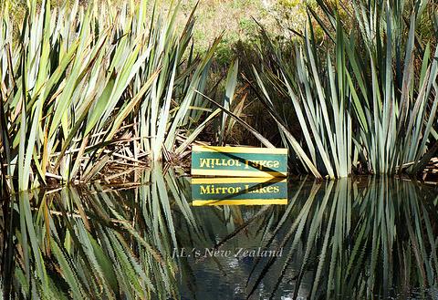 镜子湖旅游景点攻略图
