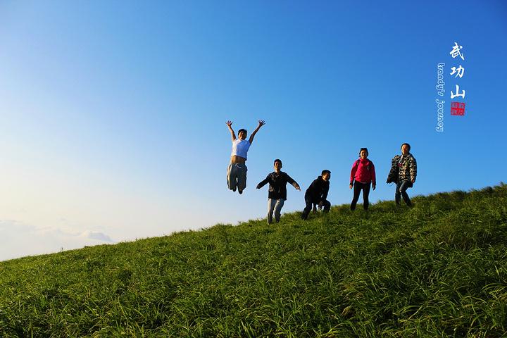 """""""景色不错。作为一名登山爱好者,武功山的十万亩草甸当然强烈建议登山徒步上去!感受的风景也不一样些_下一站茶饮店(中心店)""""的评论图片"""