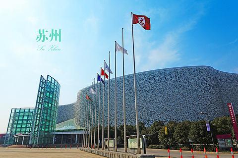 苏州文化艺术中心的图片