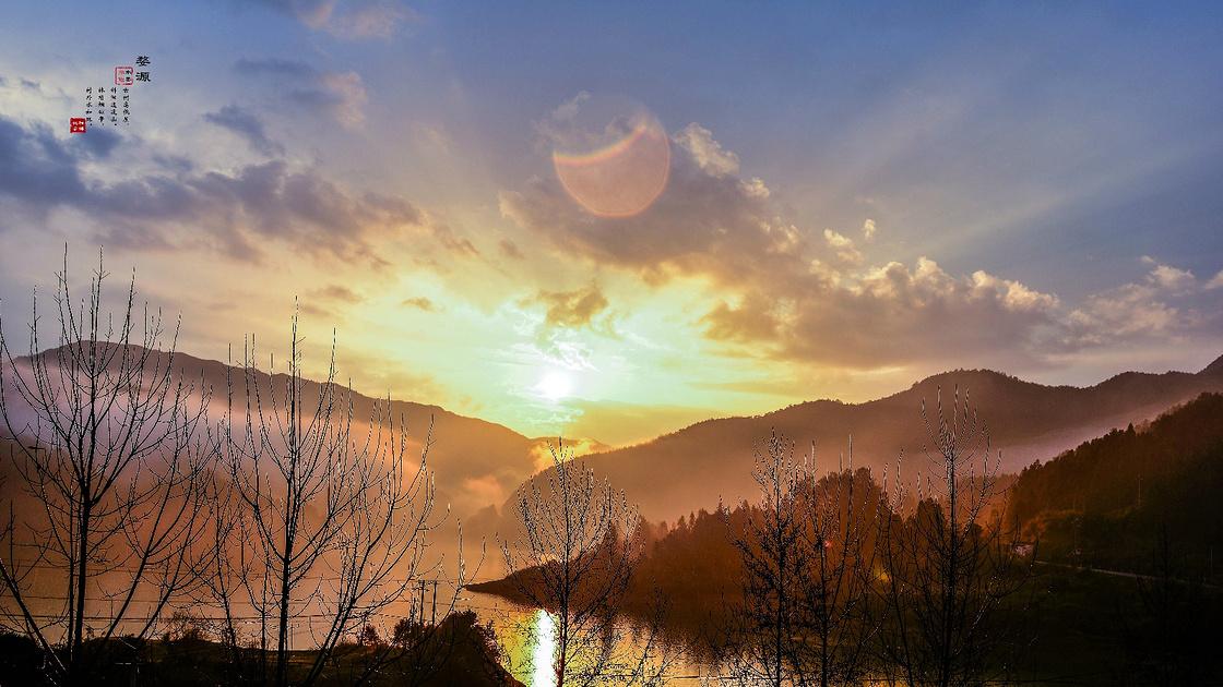 阳光下的冬日黄山*冬日婺源