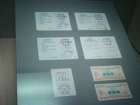 毛泽东遗物馆旅游景点图片