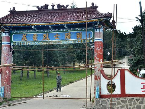 苏蒙烈士陵园旅游景点图片
