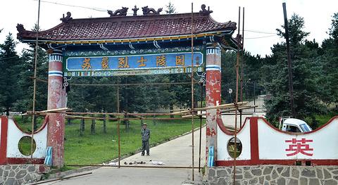 苏蒙烈士陵园旅游景点攻略图