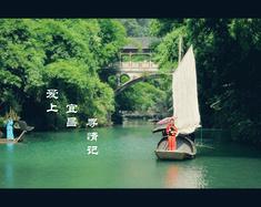 宜昌,一场时空的穿越之旅