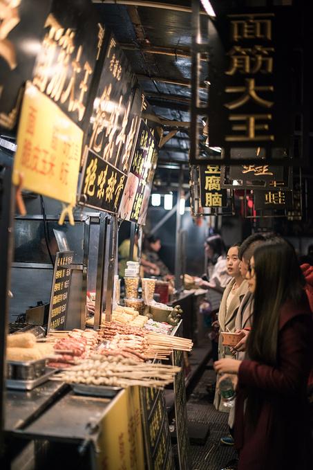 户部巷小吃一条街图片