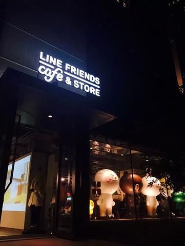 """""""味道 或许我自己在家冲冲会更好喝。line friends cafe刚开业的时候朋友圈好多都在晒哦_Line Friends Café & Store""""的评论图片"""
