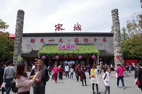 杭州宋城旅游景点攻略图