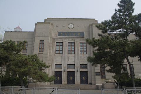 青岛大礼堂旧址