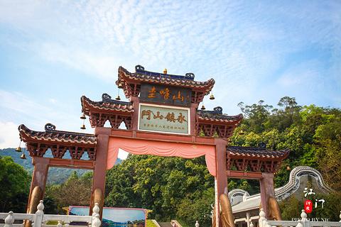 圭峰山旅游景点攻略图
