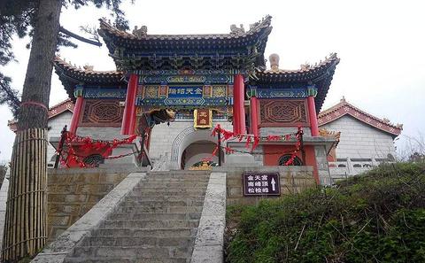 华山金天宫