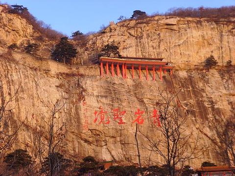 青岩寺风景区