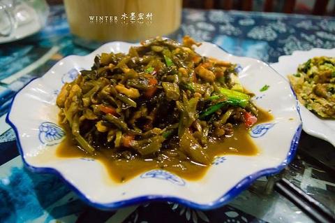 宏村1983徽菜馆